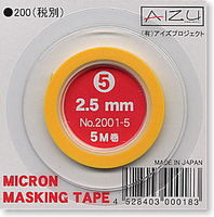 Micron Masking Tape 2.5mm (Material)