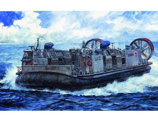 JMSDF Landing Craft Air Cushion - Image 1