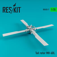 Tail rotor MH-60L