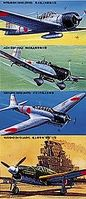 I.J.N. CARRIER AIRCRAFT EARLY VERSION PACIFIC WAR