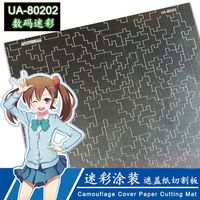 Digital Camouflage Cover Paper Cutting Mat - Image 1