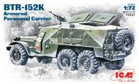 BTR - 152 K Soviet armored  personnel carrier