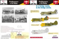 Polikarpov I-16 Rata - In a foreign county, in the foreign service - Image 1