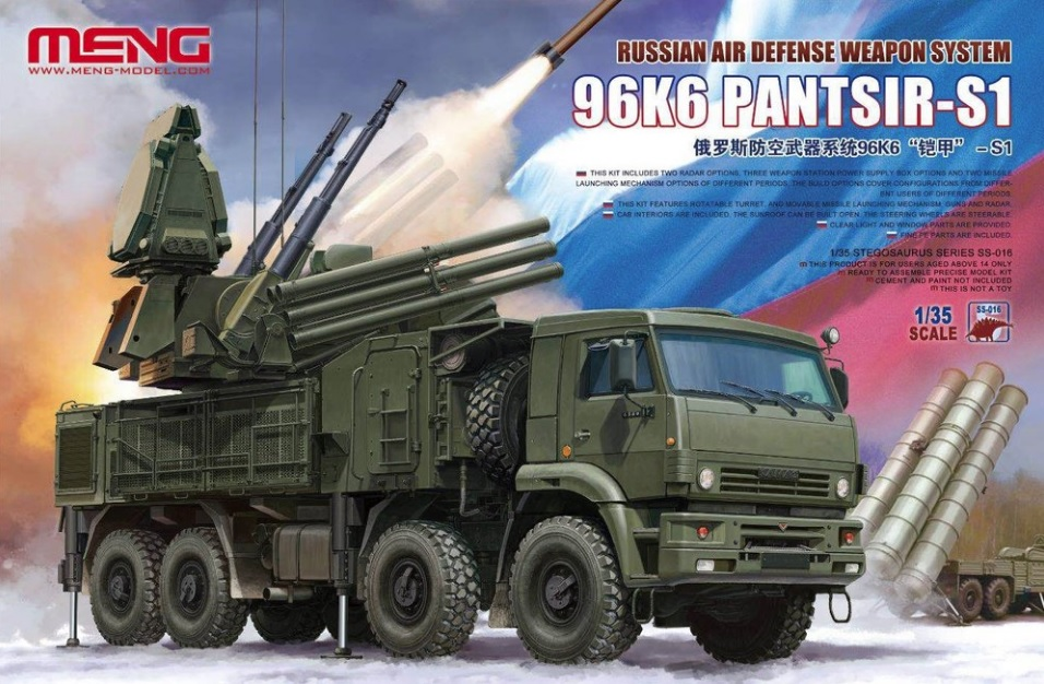 Russian Air Defense Weapon System 96K6 Pantsir-S1 - Image 1