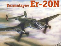 Ermolayev Er-2 WWII Soviet long distance bomber - Image 1