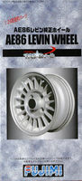 AE86 Levin Late Original Wheel - Image 1
