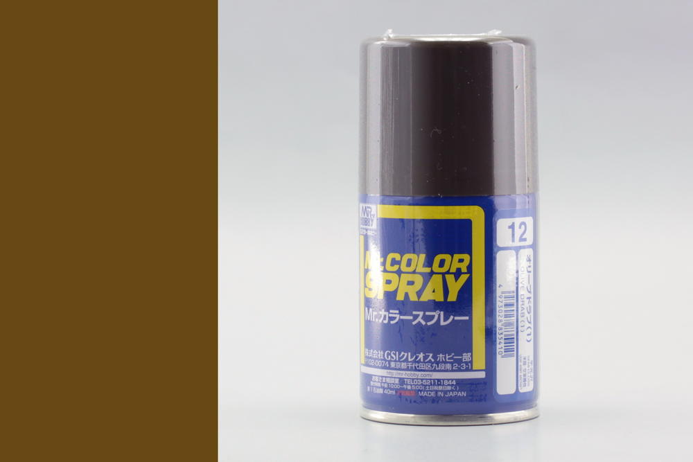 S012 Olive Drab (1) - (Semi Gloss) Spray - Image 1