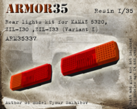 Rear lights kit for KAMAZ-5320, ZIL-130,ZIL-133 (Variant1)