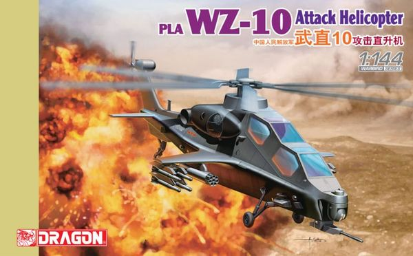 PLA WZ-10 Attack Helicopter - Image 1
