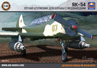 Light attack aircraft Yak-54 + resin parts