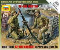 Soviet 82 mm Mortar with Crew (1941-1943) Art of Tactic - Image 1