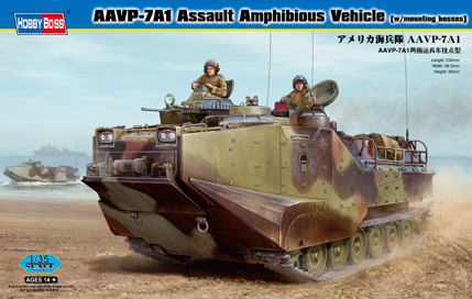 AAVP-7A1 Assault Amphibious Vehicle (w/mounting bosses) - Image 1
