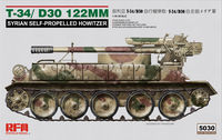 T-34/D30 122MM Syrian Self-Propelled Howitzer