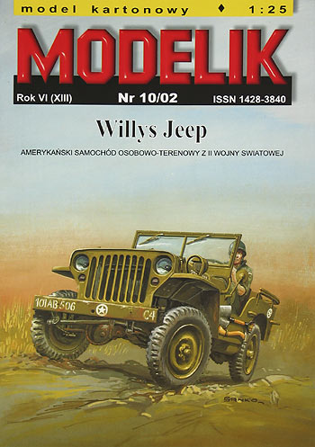 Willys Jeep - Image 1