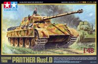 German Tank Panther Ausf. D