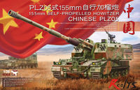 PLZ05 155mm SELF-PROPELLED HOWITZER