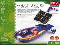 Education Kit - Solar Car - Image 1