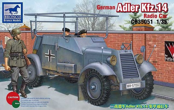 Adler Kfz.14 Radio Armored Car - Image 1