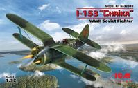 I-153 Czajka, WWII Soviet Fighter