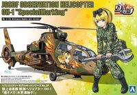 "JGSDF Observation Helicopter OH-1 ""Special Marking"""