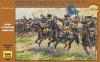 Swedish Dragoons of Charles XII (XVII - XVIII A.D.)