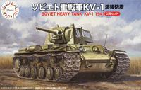 Soviet KV-1 (Set of 2) - Image 1