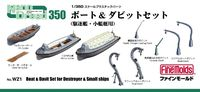 Boats & Davits Set (Destroyer and oter small sips) - Image 1
