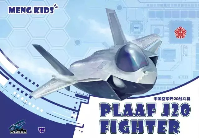 PLAAF J20 Fighter - Image 1
