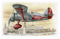 Polikarpov I-15 Red Army - Image 1
