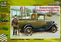 Red Army First Pick-Up( Gaz-4) - Image 1