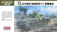 IJA Medium tank Type97 Shinhoto Chi-ha Early Hull - Image 1