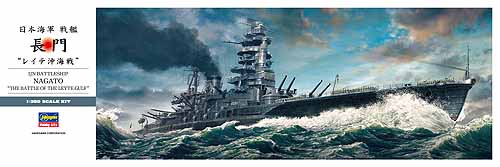 IJN BATTLESHIP NAGATO THE BATTLE OF THE LEYTE GULF - Image 1