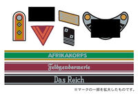 II WW German Military Insignia Decal Set (Africa Corps/Waffen SS)