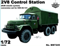 KUNG-1 shelter for Zil-131 kit