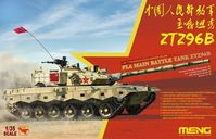 PLA Main Battle Tank ZTZ96B