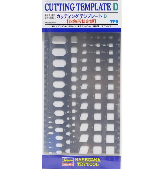 Cutting Template D - Image 1
